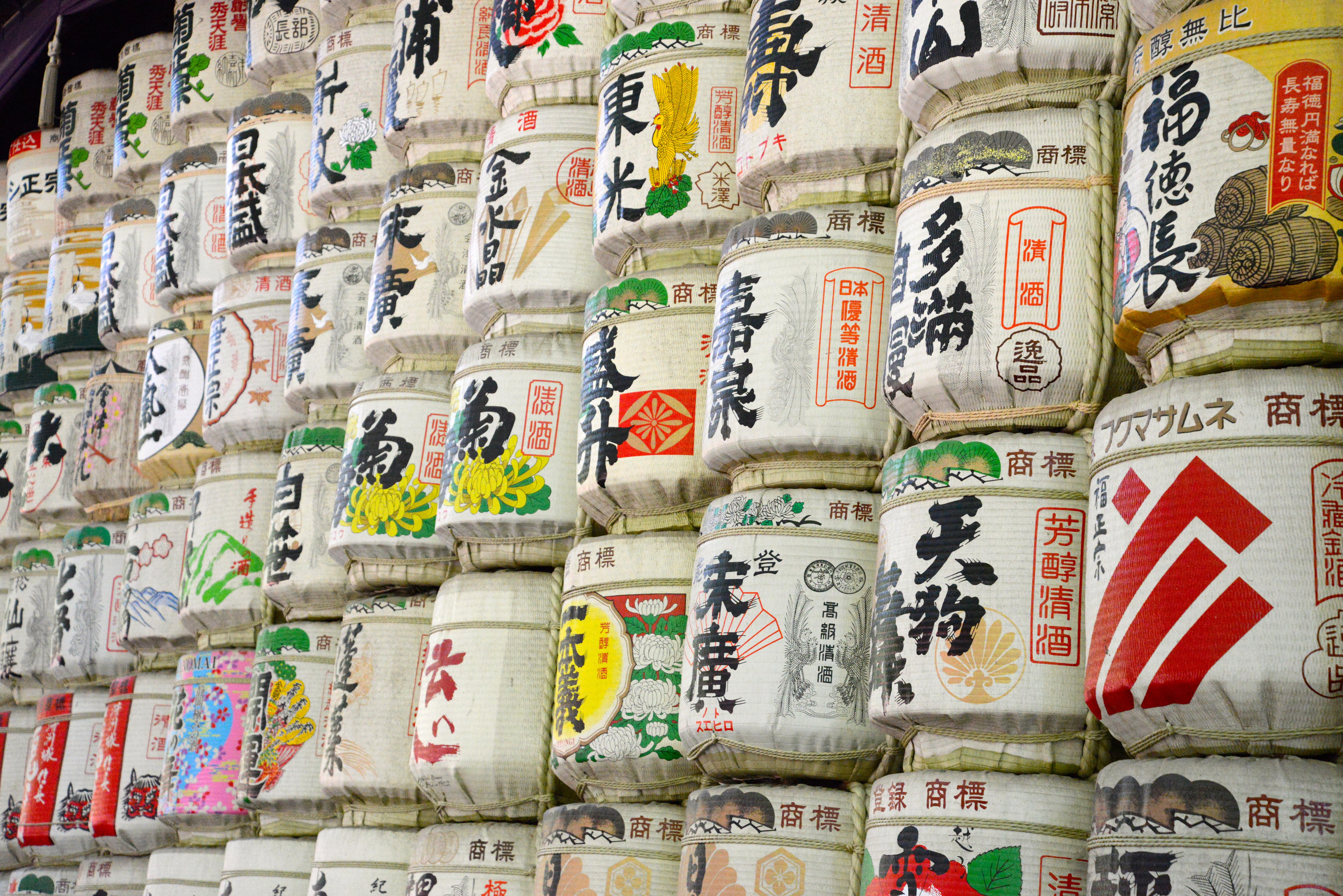 A Era Meiji e a Revolução Industrial do Japão
