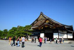 Quioto, a capital imperial do Japão