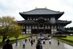 Nara, a primeira capital do Japão