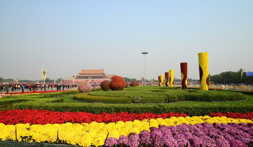 A Praça da Paz Celestial em Pequim