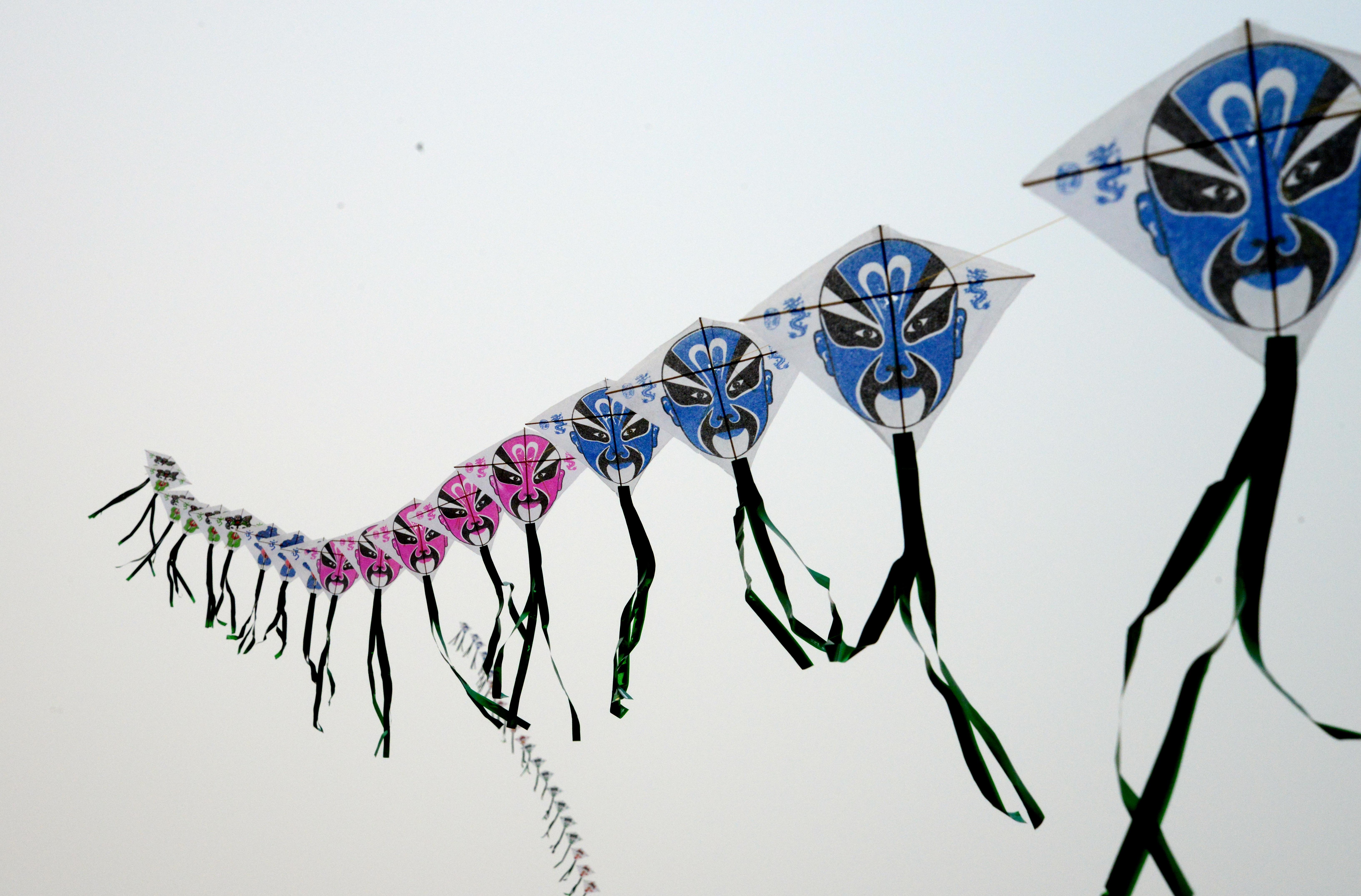 O Parque Olímpico de Pequim