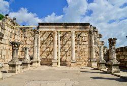 Cafarnaum, a cidade de Jesus
