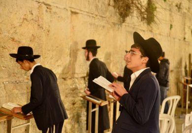 O KIBUTZ HAGOSHRIM EM ISRAEL