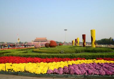 A geografia e o turismo da China, live, parte II
