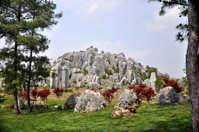 A geografia e o turismo da China, live, parte I